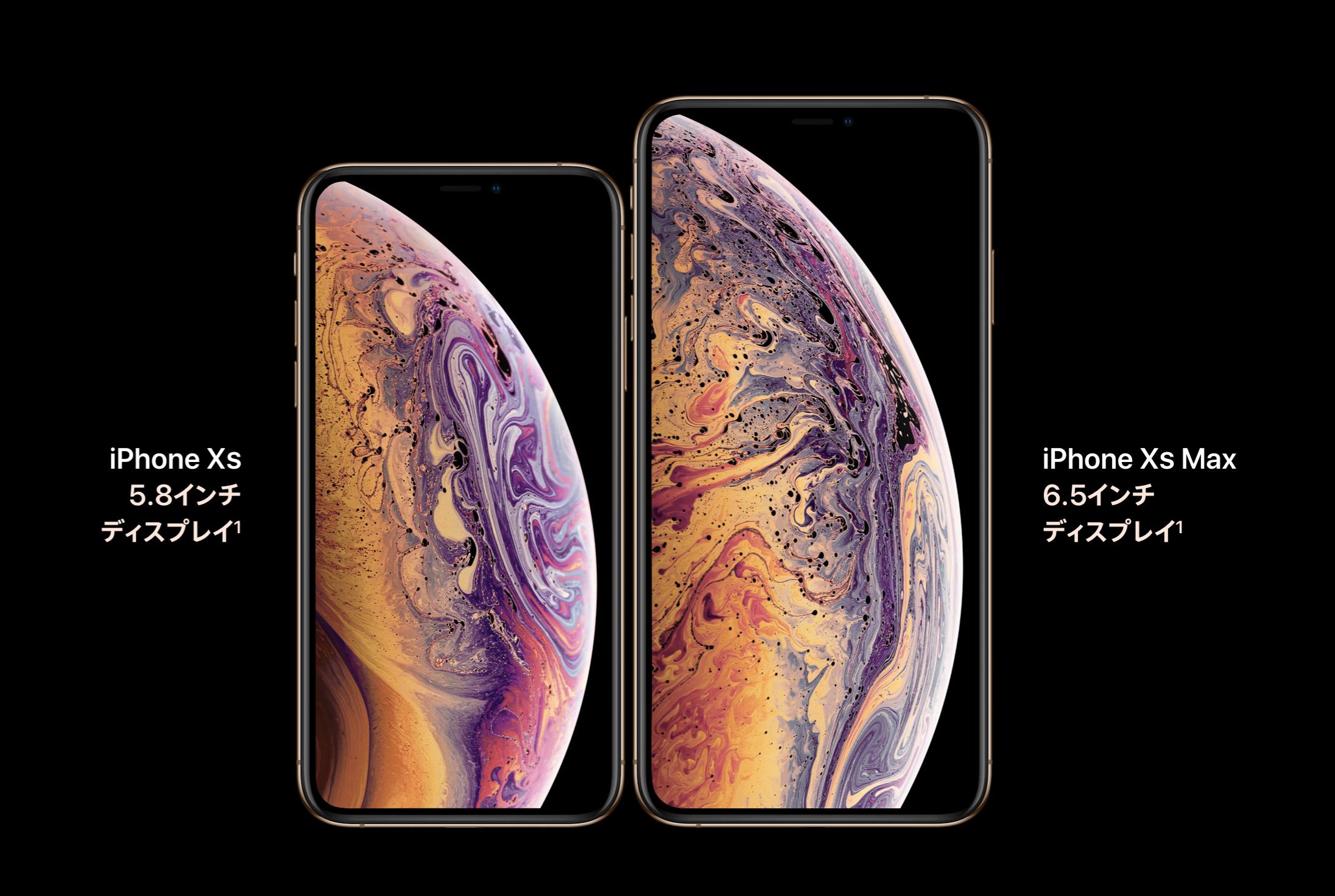 iPhoneXS、XSMaxがでかい&重い!後悔の声続出で炎上?