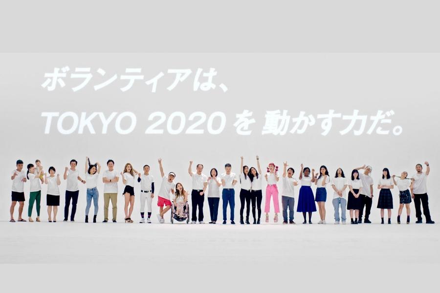 東京オリンピックボランティア応募フォームが難しすぎると炎上!制作会社特定!
