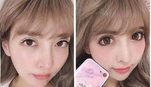双子モデルの妹・吉川ちかのすっぴん公開。二重幅が不自然と話題。